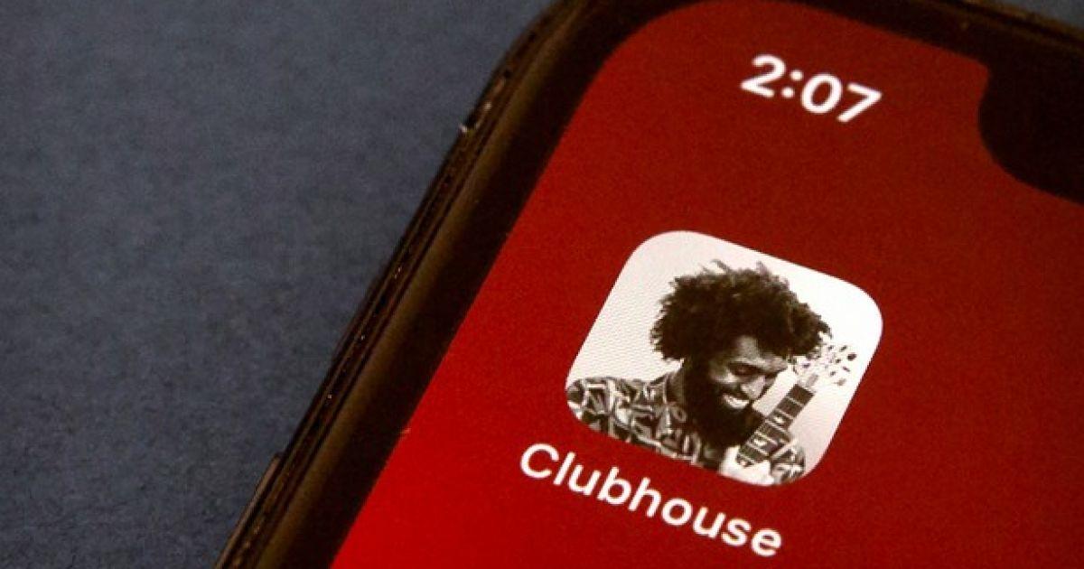 """Clubhouse підтвердив витік записів розмов з """"кімнат"""": зловмисника заблокували"""