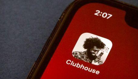 Соцмережа Clubhouse: в чому переваги і чим вже оскандалилась