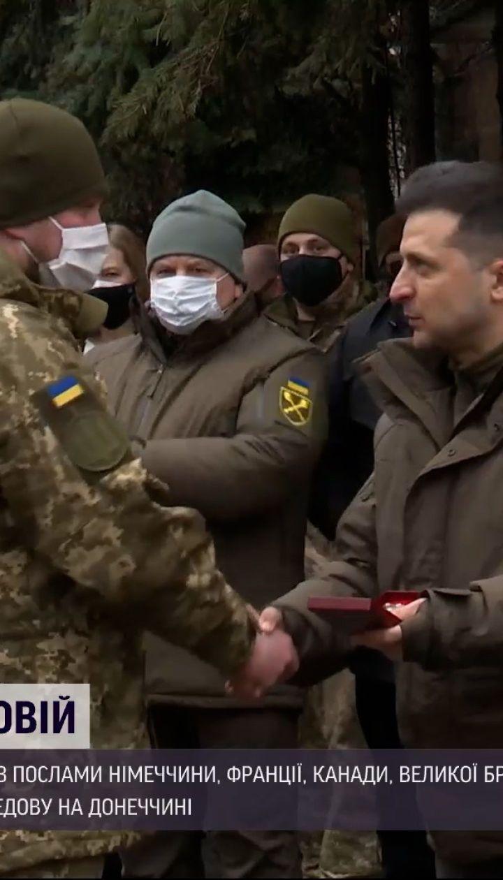 Новини ООС: Зеленський відвідав українських воїнів на передовій