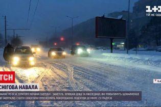 Погода в Украине: какая ситуация во Львове