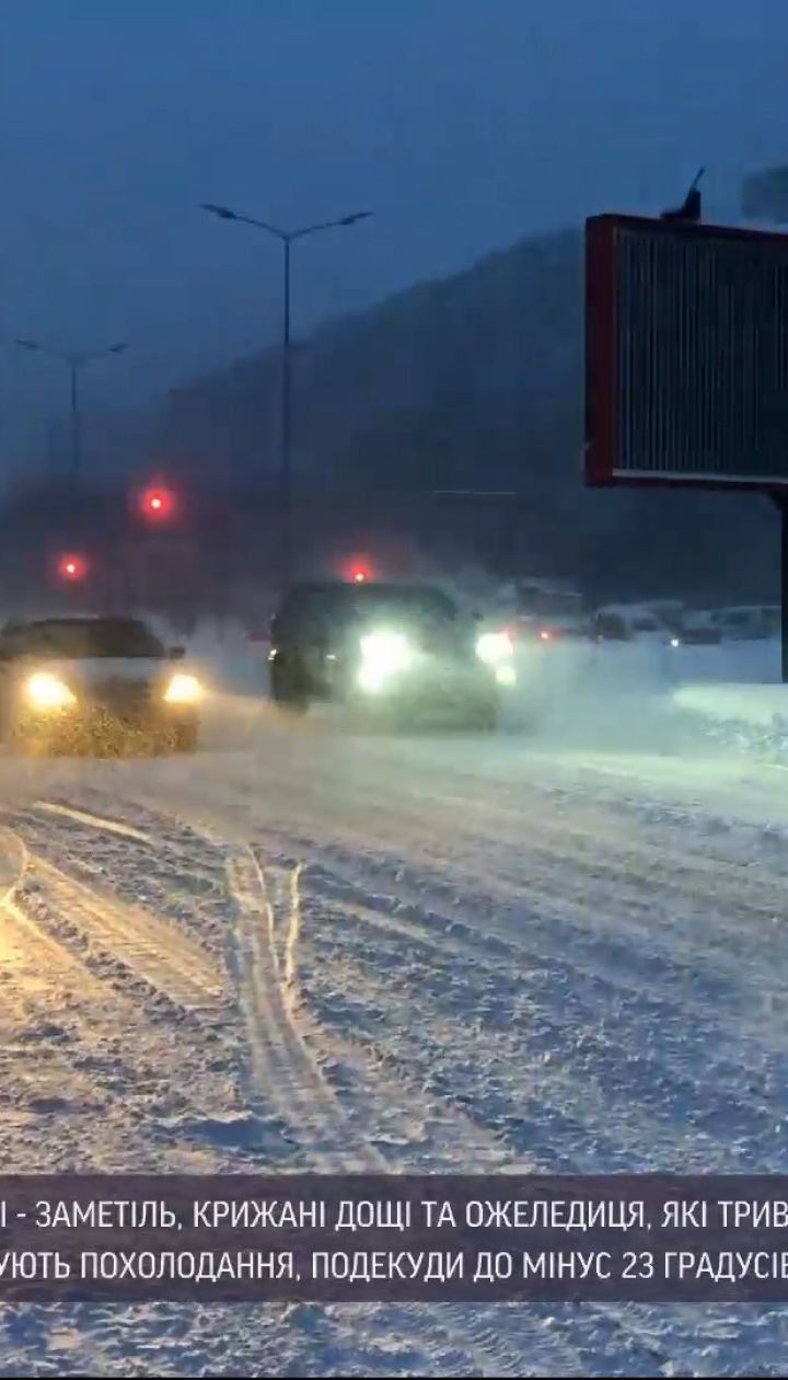 Погода в Україні: яка ситуація у Львові