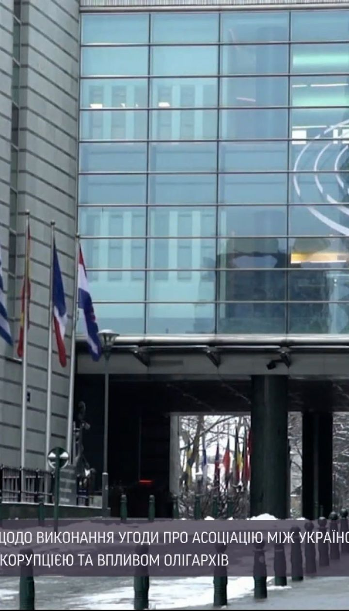 Новости Украины: в Европарламенте приняли резолюцию ассоциации Украины с ЕС