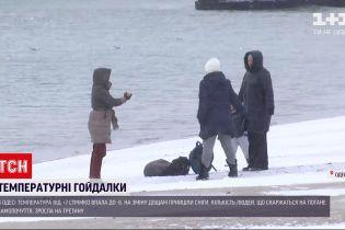 Погода в Україні: Одеса потерпає від температурних гойдалок