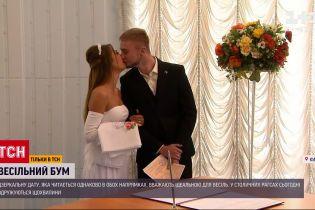"""Новини України: чи справді сьогодні у РАЦСах аншлаг через """"щасливу"""" дату для одруження"""