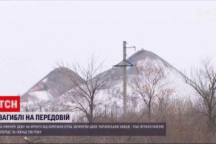 Новости Украины: стало известно имя украинского воина, погибшего в районе Новомихайловки