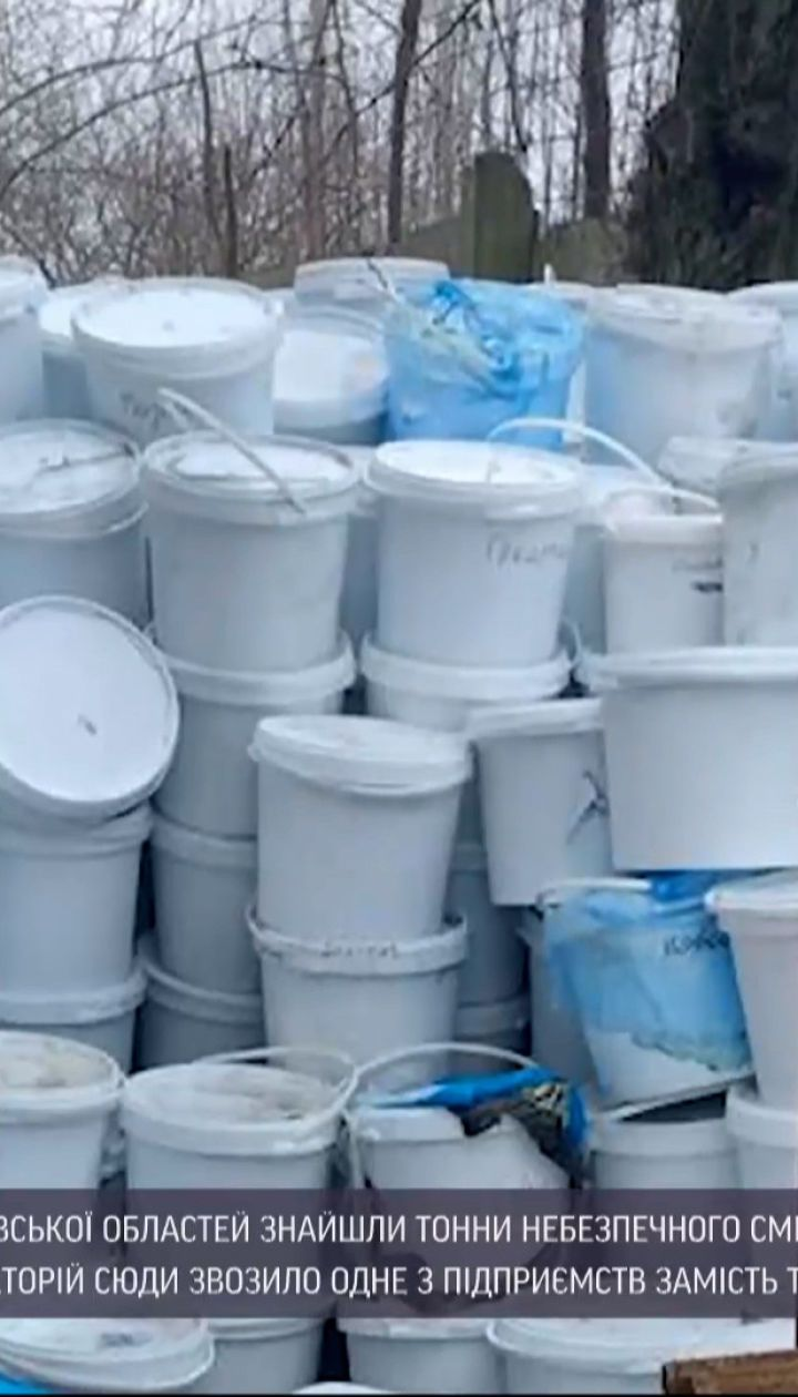Новини України: у закинутих корівниках знайшли звалища епідемічно небезпечних відходів
