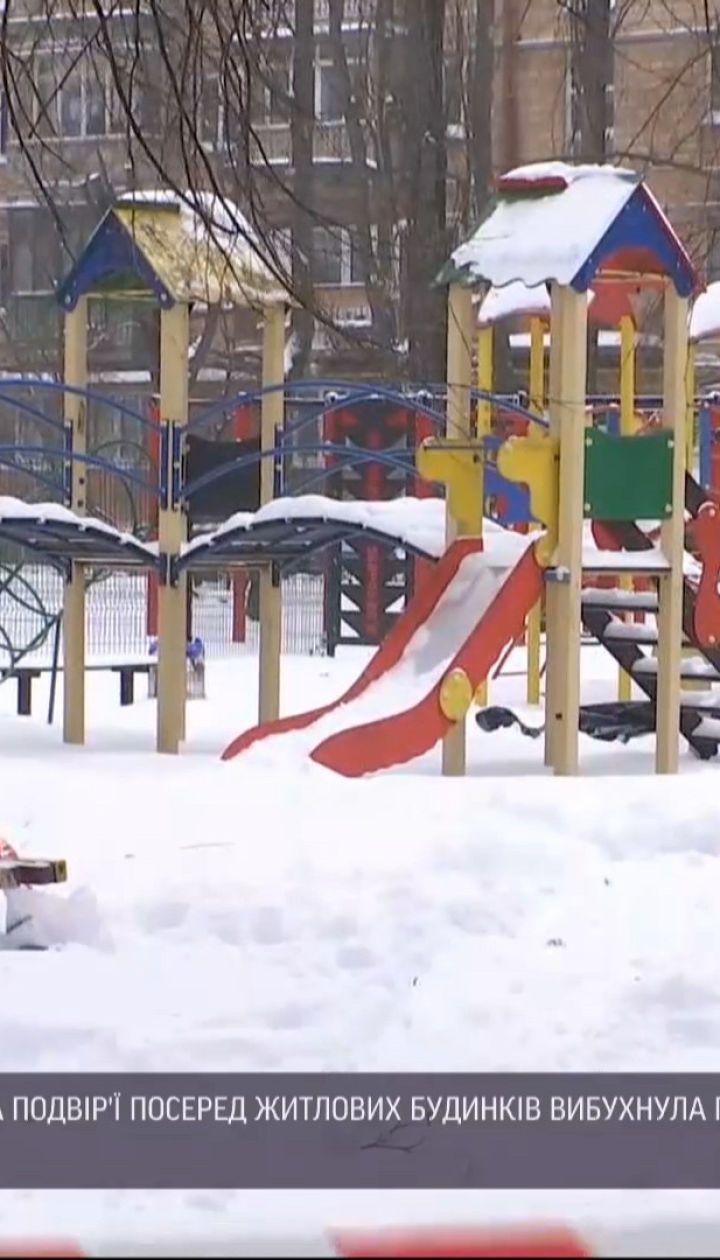 Новости Украины: на окраине столицы разорвался боеприпас на детской площадке