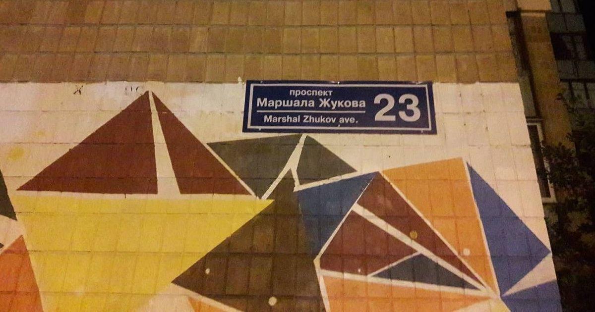 Битва за проспект Григоренко-Жукова: в Харькове депутаты оспаривают решение депутатов