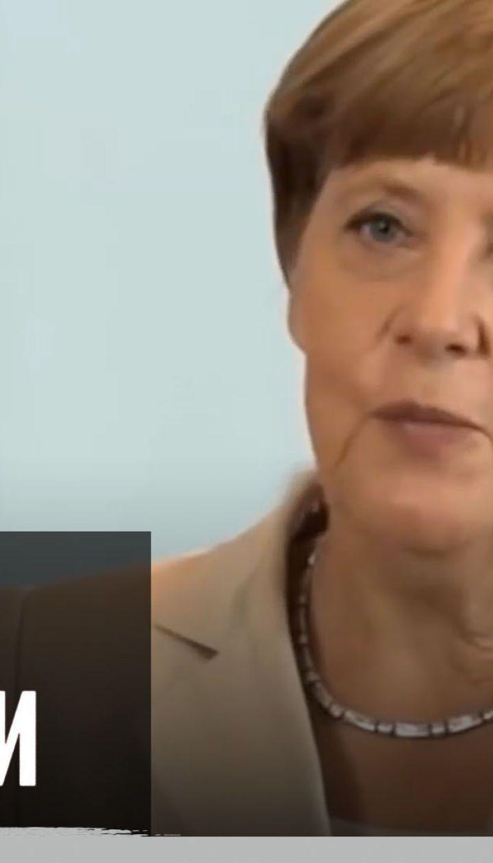 """Ангела Меркель залишає свій пост – """"Секретні матеріали"""""""