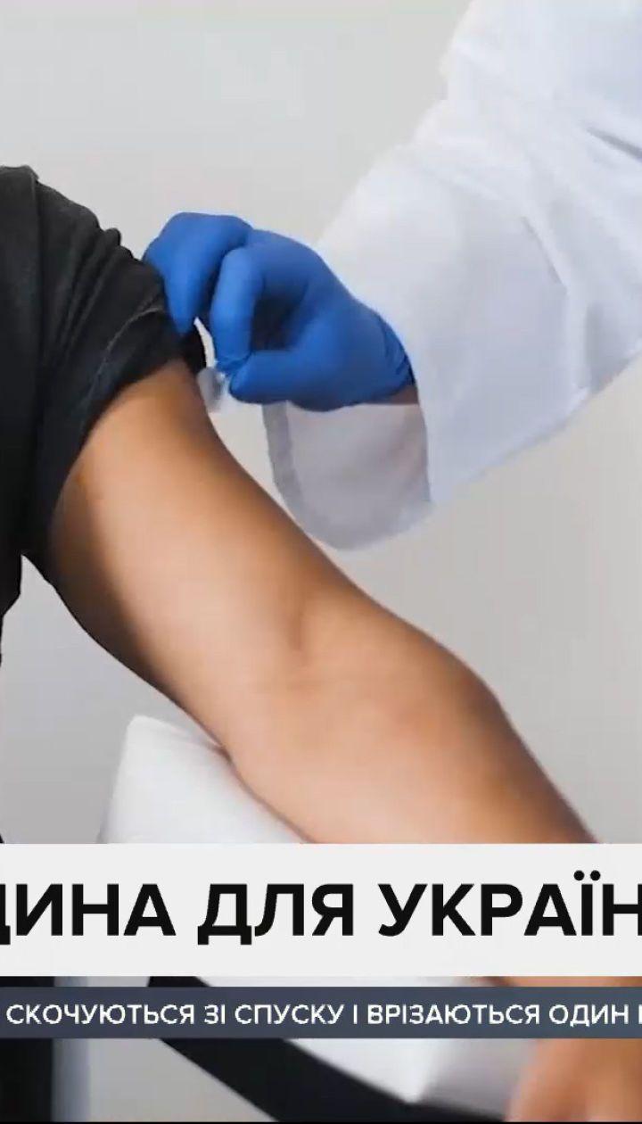 Первые вакцины от коронавируса прибудут в Украину уже в следующий понедельник или вторник