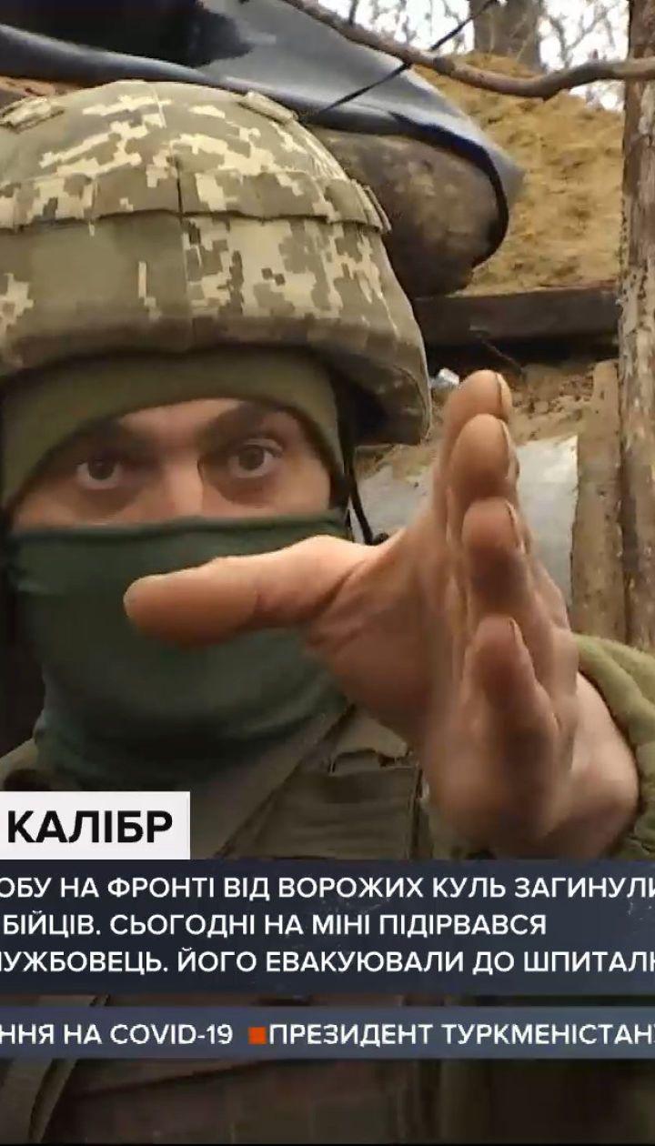 Пророссийские оккупанты обстреляли позиции украинских морпехов в Горловском направлении