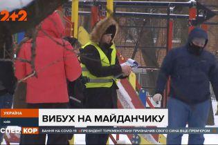Взрыв гранаты произошел на детской площадке в Киеве