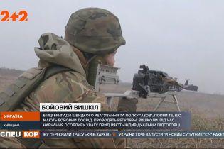Бойцы бригады быстрого реагирования совершенствуют боевой опыт