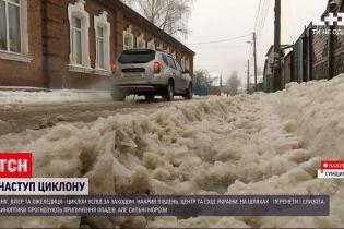 """Погода в Україні: циклон """"Волкер"""" продовжує випробовувати захід, центр та південь країни"""
