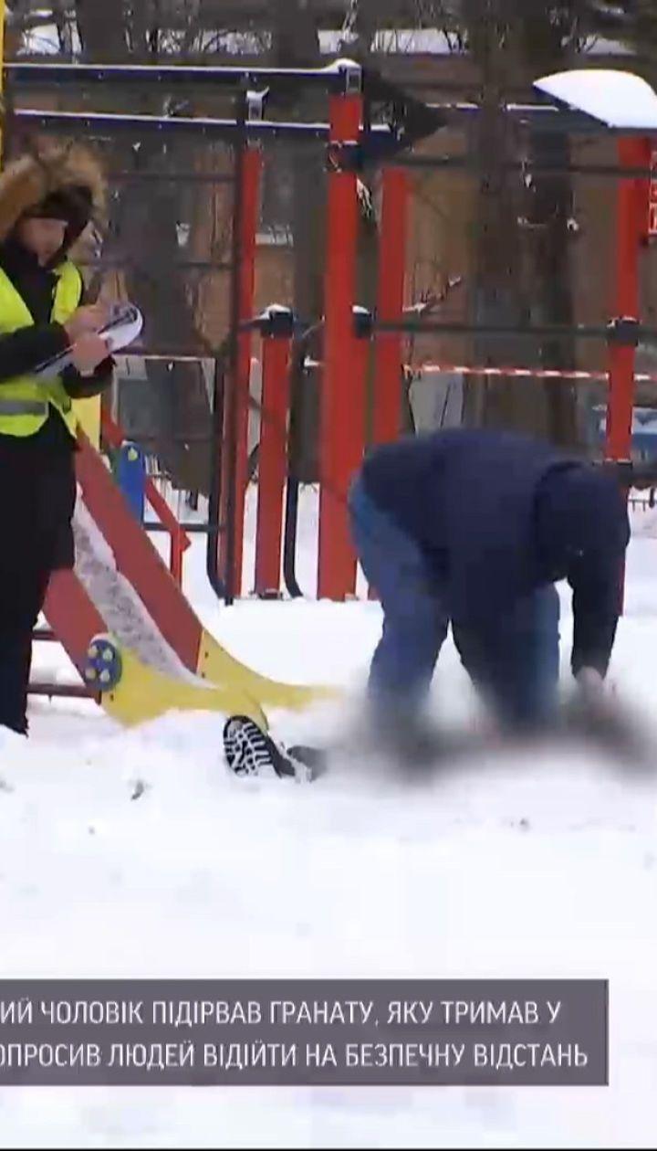 Новини України: у Києві чоловік вчинив самогубство на дитячому майданчику