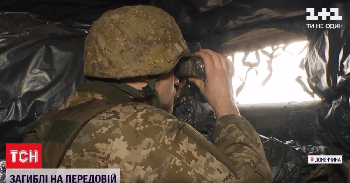 """Затирают маркировки на боеприпасах: террористы """"накрыли"""" украинские позиции из тяжелого вооружения"""