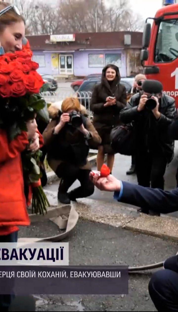 Новости Украины: пожарник сделал предложение невесте прямо во время эвакуации