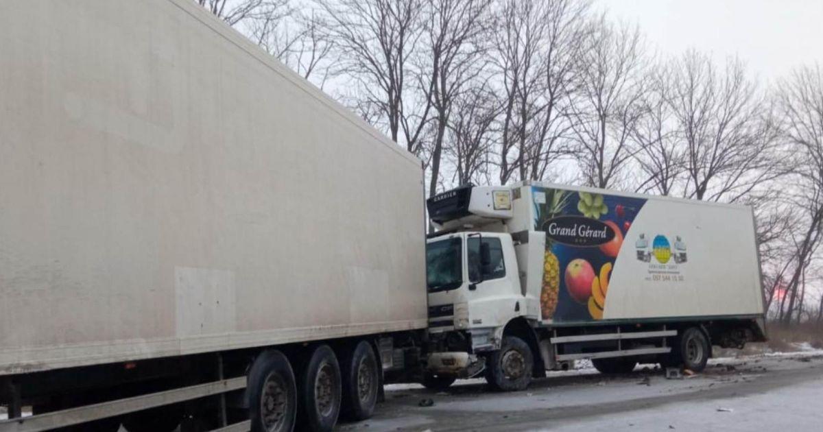 @ ГУ НП в Харьковской области