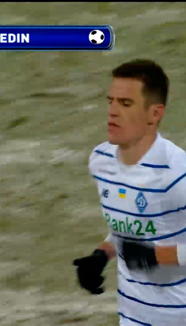 Динамо - Олимпик - 1:1. Видео гола Беседина