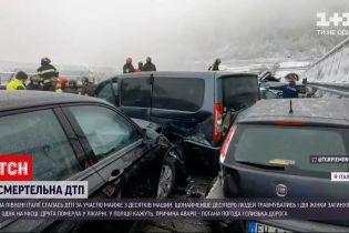 Новини світу: в Італії через ожеледицю на дорозі зіткнулися відразу 25 машин