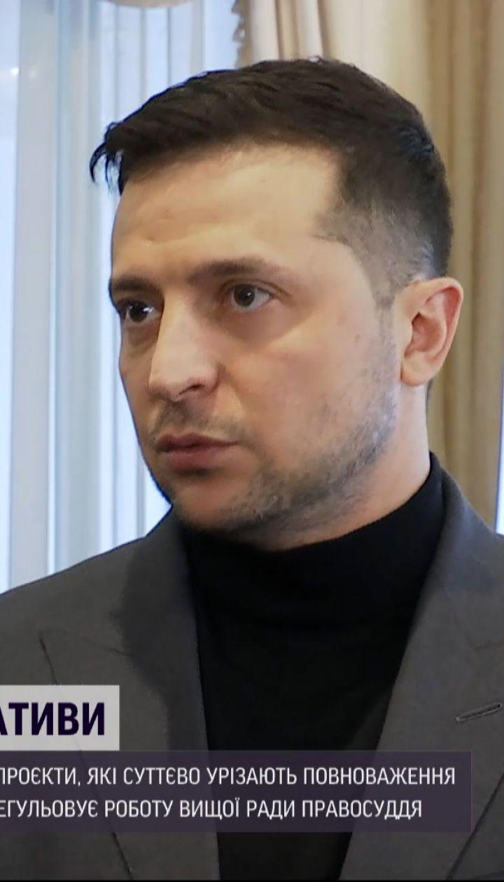 Новини України: Зеленський хоче суттєво урізати повноваження ОАСК