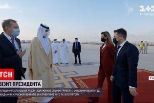 Новини України: подружжя Зеленських прилетіло до ОАЕ з офіційним візитом