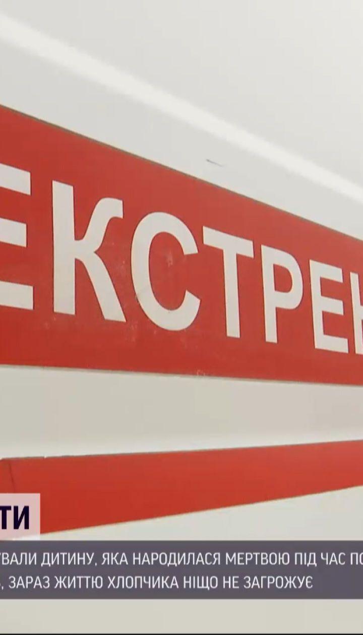 Новости Украины: почему домашние роды в Броварах едва не закончились фатально