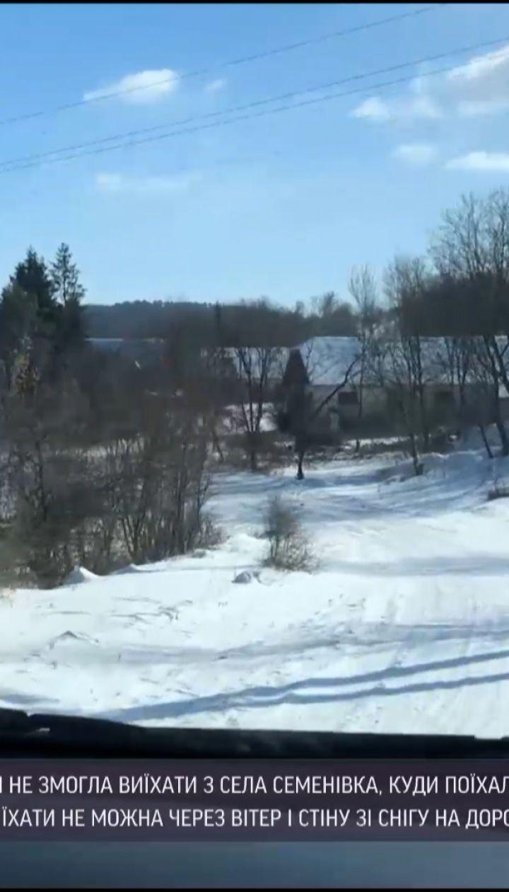 Новости Украины: в прикарпатском селе снегопады заблокировали выезд к трассе