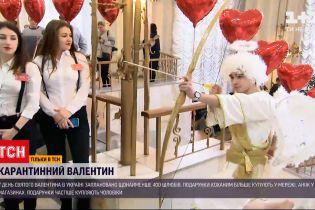 Новини України: як пандемія змінила День святого Валентина