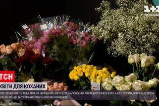 Новини України: скільки коштують букети перед Днем святого Валентина
