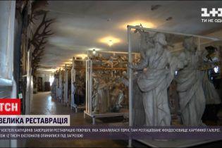 Новости Украины: во Львове открыли для посетителей галерею Возницкого и костел капуцинов