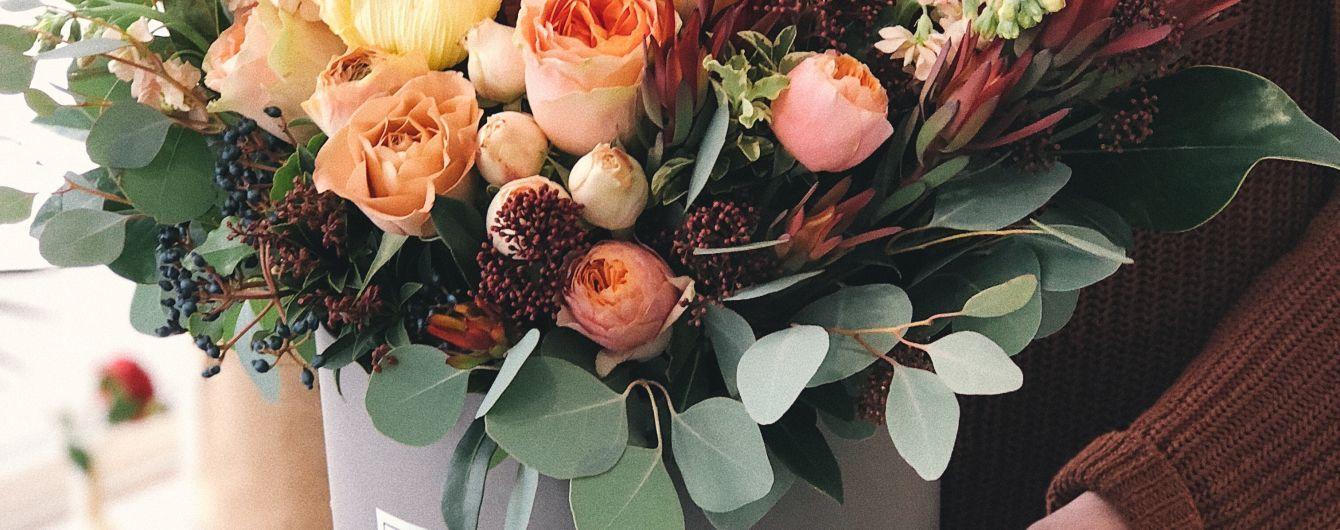 День святого Валентина: скільки коштують букети квітів напередодні свята любові