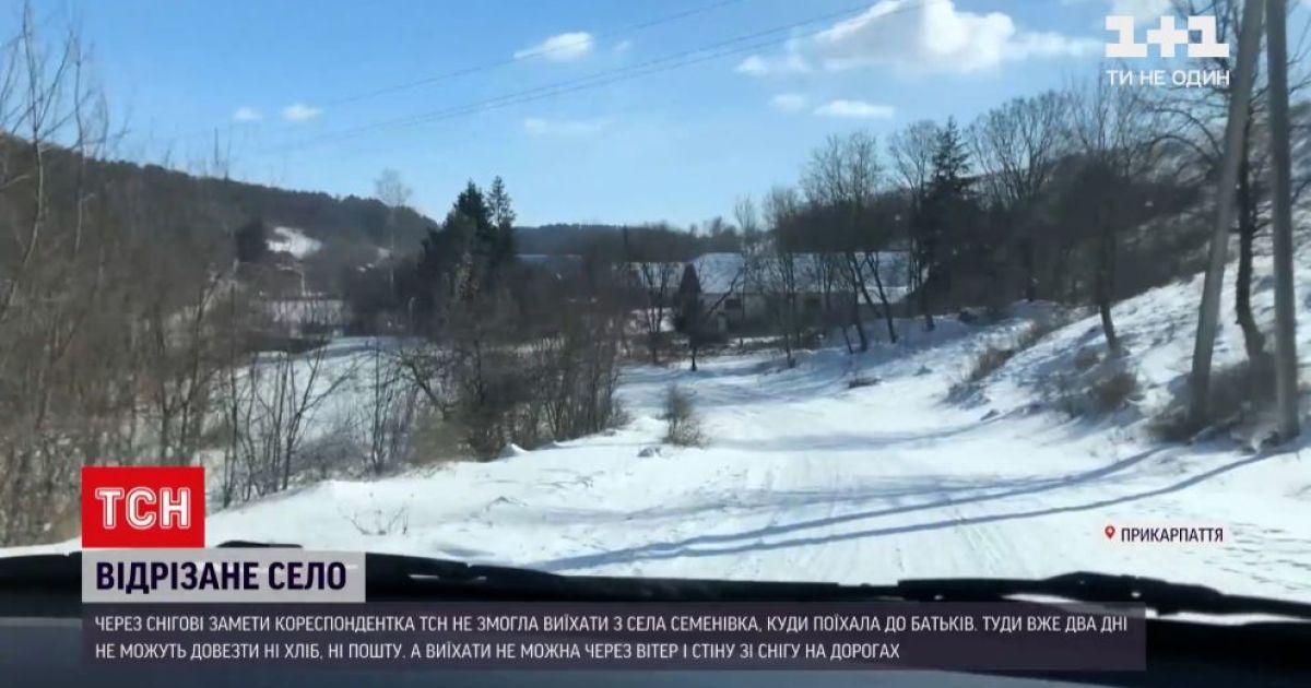 В прикарпатском селе снегопады заблокировали выезд к трассам: не могут доехать ни хлеб, ни почта