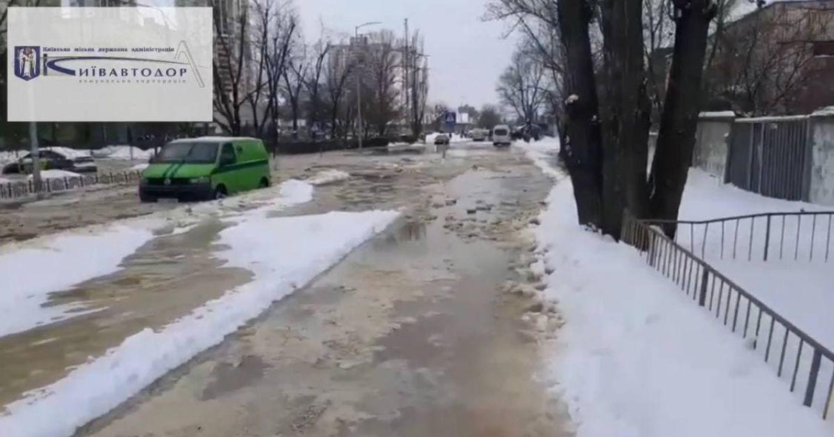 В Киеве прорвало трубу: водой залило улицу, транспорт остановился (видео)