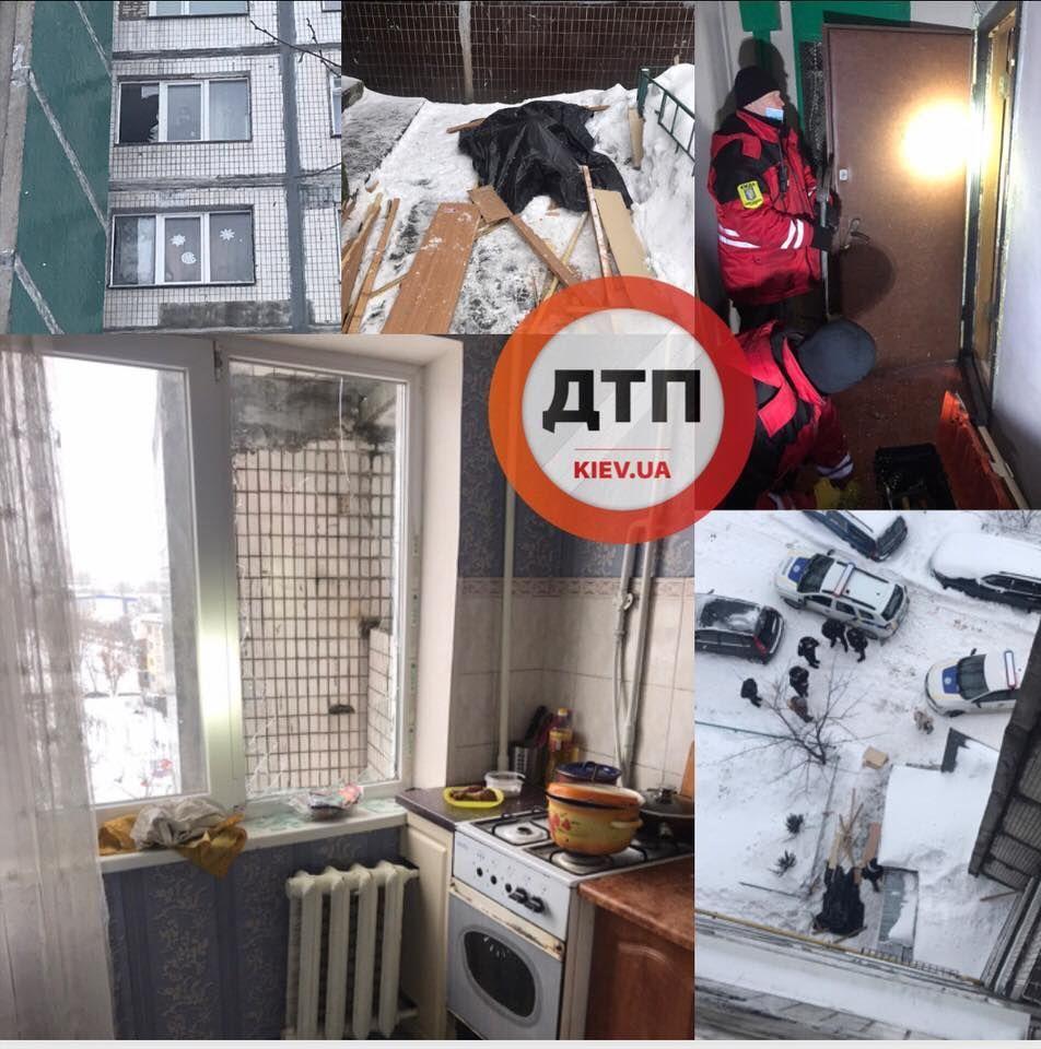 Нещасний випадок у Києві