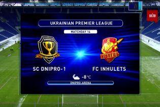 Дніпро-1- Інгулець - 2:0. Огляд матчу