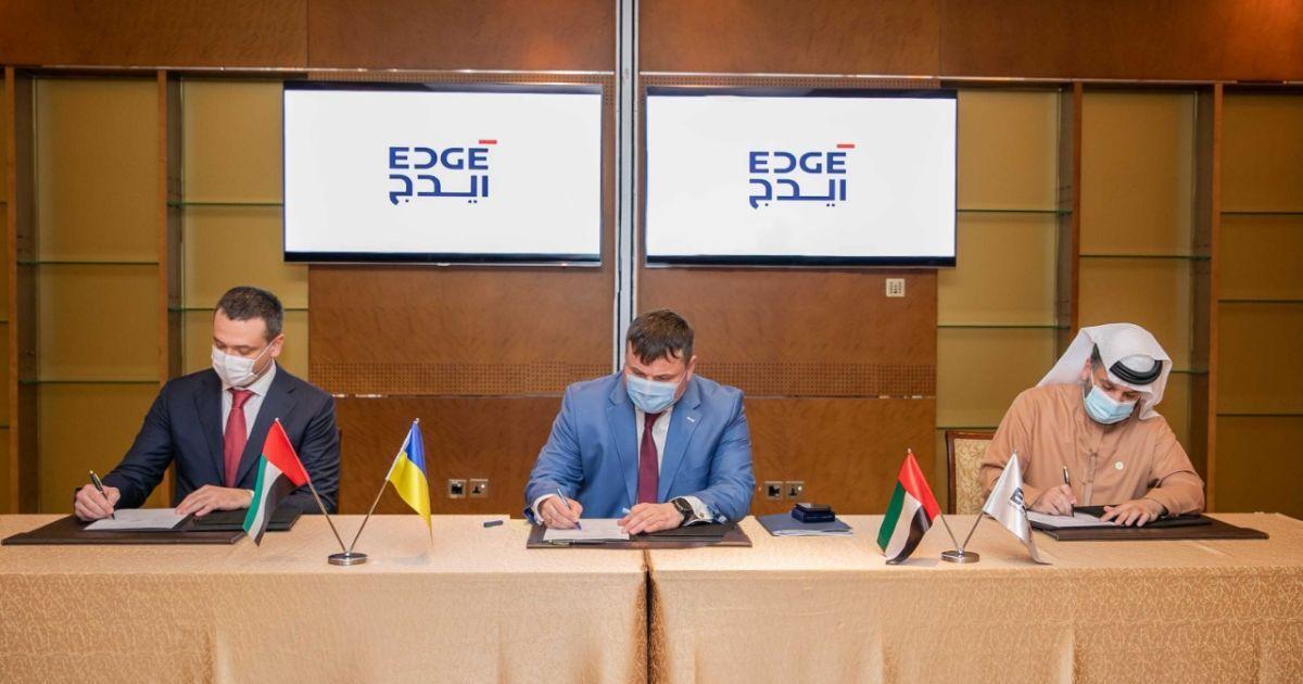 """""""Укроборонпром"""" подписал в ОАЭ соглашения более чем на миллиард долларов"""
