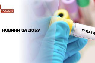 Новини за добу: вибух у Кам'янці-Подільському, пошкоджений водогін та гепатит у дитячому будинку