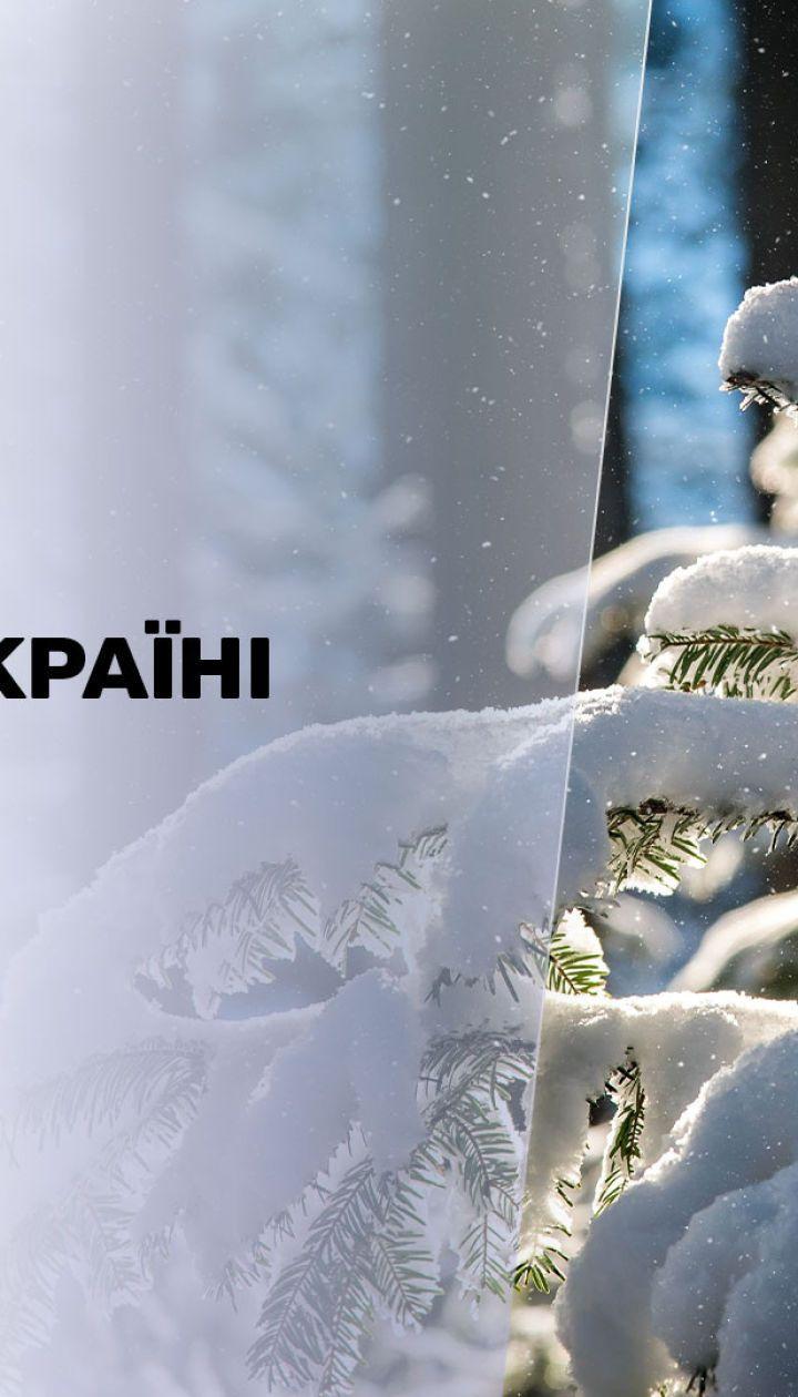 Погода в Украине: западные области больше всего страдали от снега