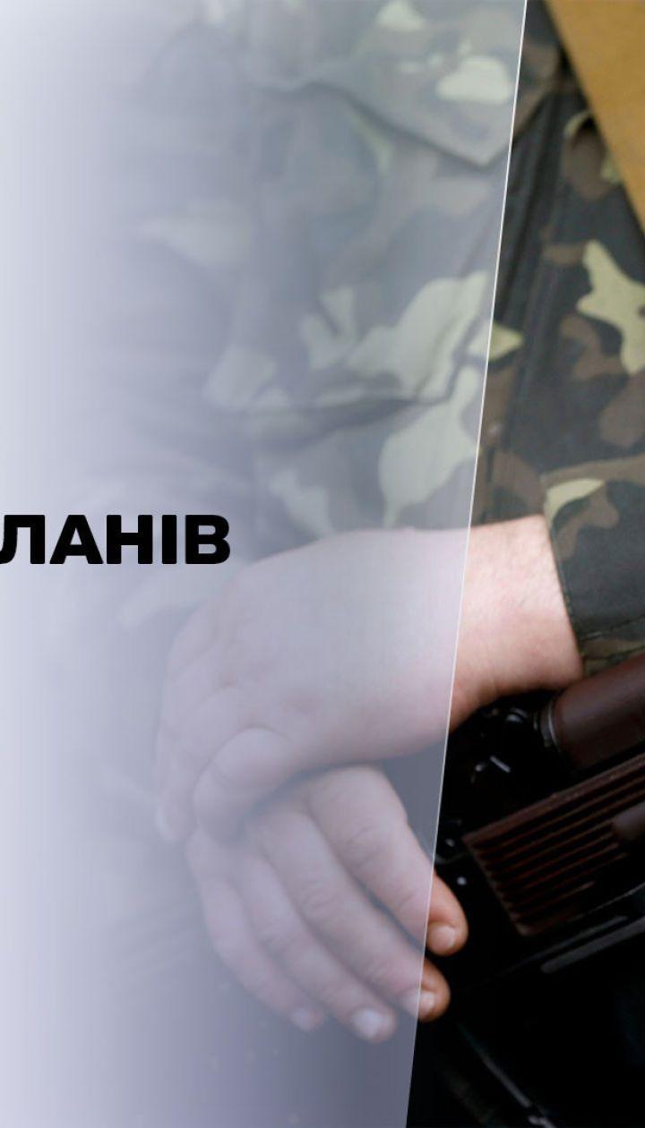 ФСБ пыталась похитить украинского генерала