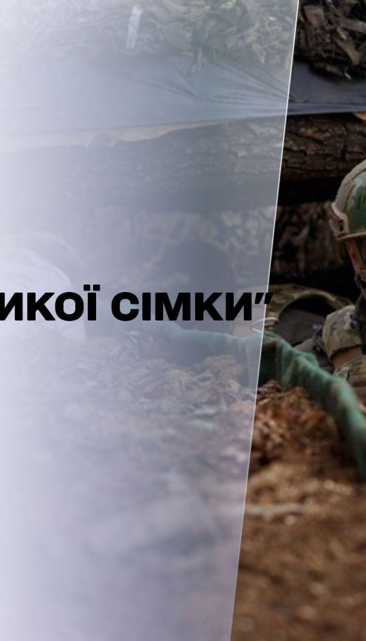 """Новини тижня: Зеленський показав послам """"Великої сімки"""", що насправді відбувається на лінії фронту"""