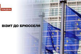 Новости недели: украинские чиновники приехали в Брюссель в разгар скандала об отношениях с Россией