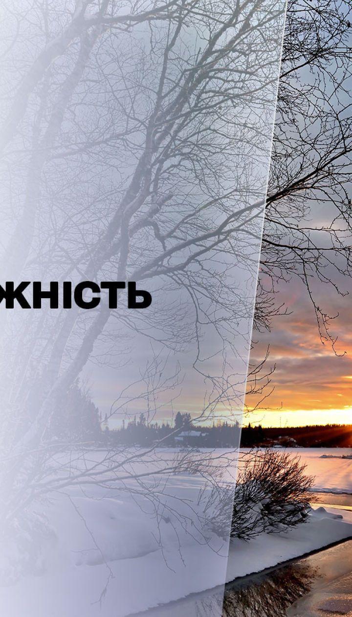 Погода в Україні: на зміну сніжному циклону прийдуть морози