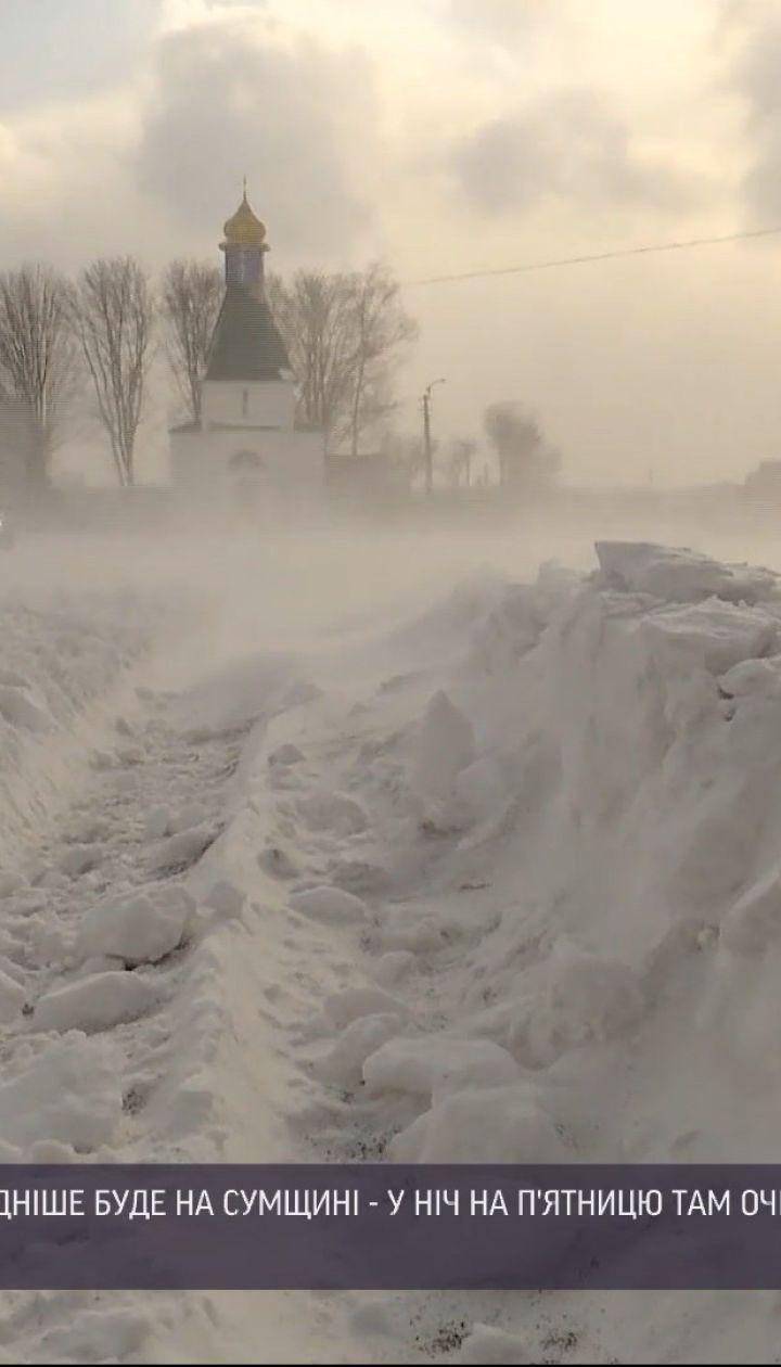 Погода в Украине: синоптики прогнозируют морозы в течение всей недели