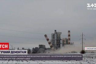 Новости Украины: в Каменце-Подольском взорвали трубы цементного завода