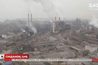 """Почему в Запорожье красная вода и можно ли безопасно дышать местным воздухом – """"Проверка городов"""""""