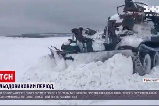 Погода в Украине: села на Прикарпатье оказались полностью отрезанными от мира