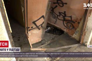 ДТП в Украине: в центре Одессы пьяный мужчина протаранил двери жилого дома