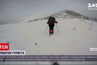 Новости Украины: на Закарпатье в районе горы Гемба разыскивают заблудившегося туриста