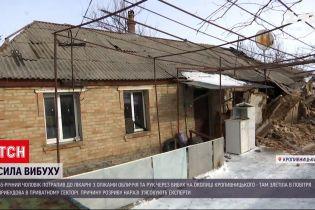 Новости Украины: в Кропивницком произошел взрыв в пристройке в частном секторе